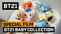 BT21 BABY COLLECTION